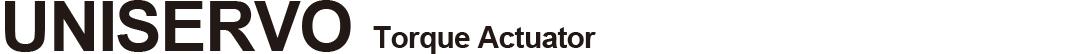 電動アクティエータユニサーボは、トルク制御に特化した 新しいモーションコントロール用アクチュエータです。