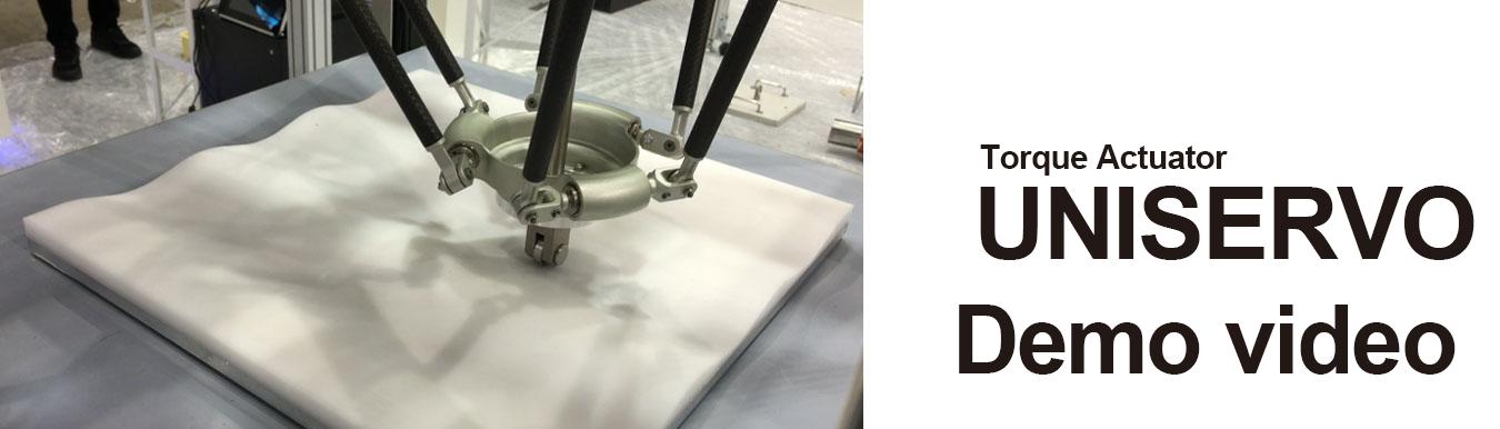電動トルクアクチュエータユニサーボのデモ動画ページです。