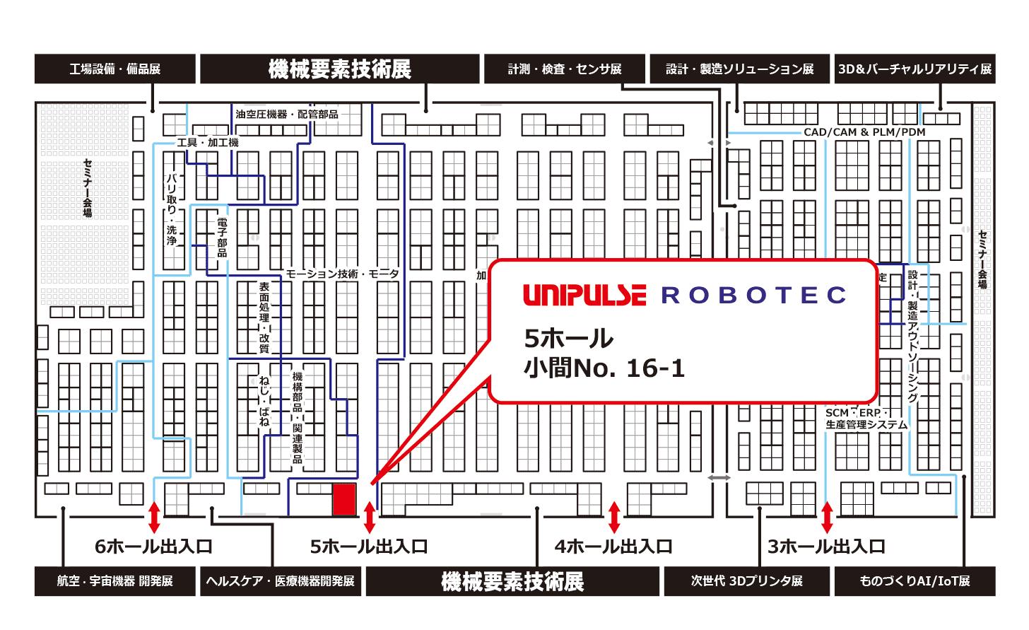 2021機械要素技術展_地図